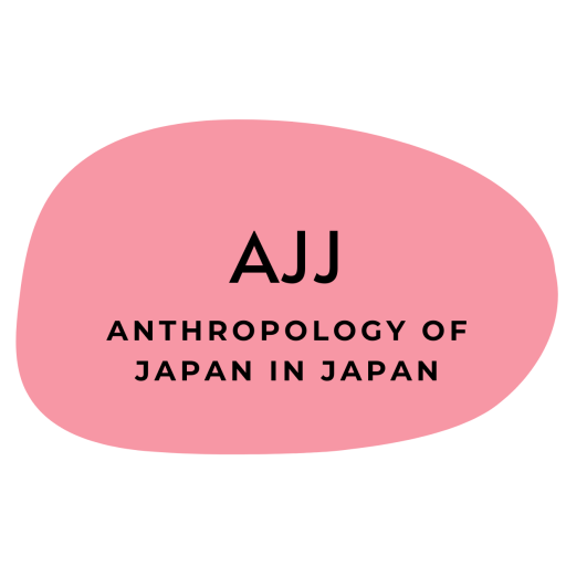 AJJ Anthropology of Japan in Japan